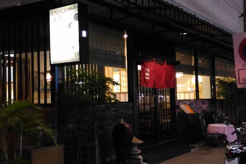 コラート在住の日本人に人気の居酒屋『姉御』で夜遊び前の情報収集