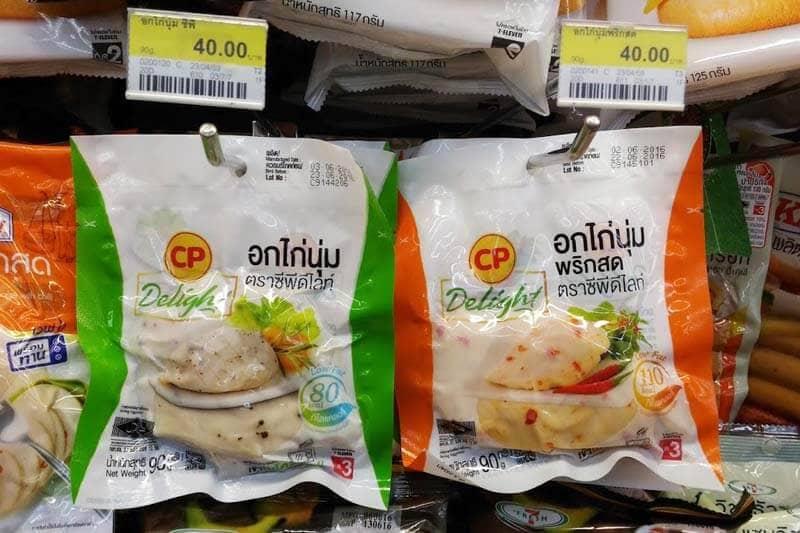 タイのセブンイレブンの「セブンチキン」でダイエットする日本人たち