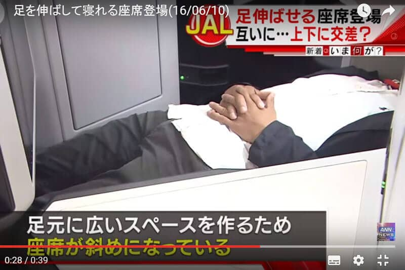JALが羽田―バンコク線のビジネスクラスでフルフラットシート導入