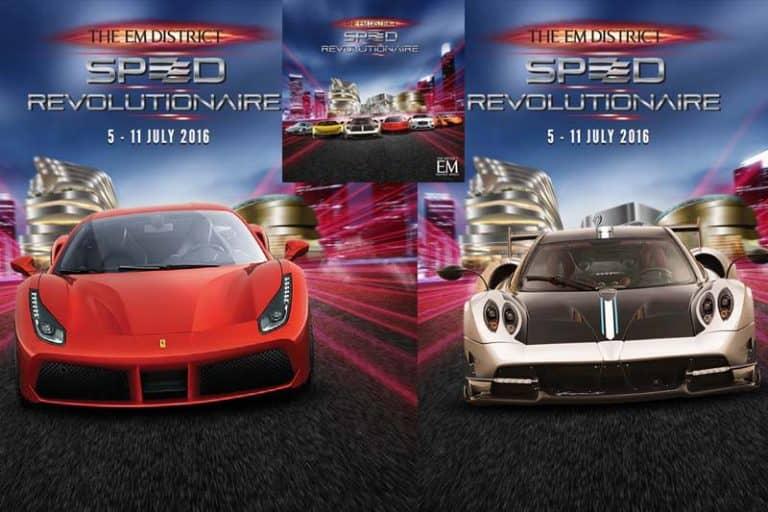 7月11日(月)までエンポリアムでスーパーカーの展示販売会が開催中