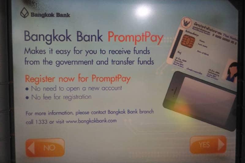 バンコク銀行のATMで「プロンプトペイ」の事前登録が終了しました!