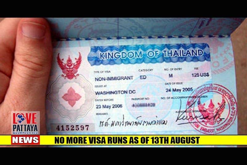 8月13日から陸路だけでなく空路も含め、ビザランが完全禁止に!?