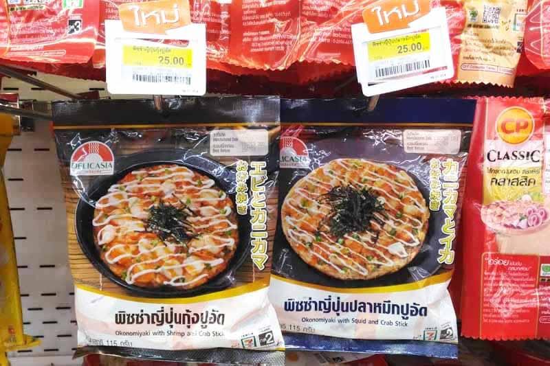 タイのセブンイレブン、2種類のお好み焼きを25バーツで販売開始!