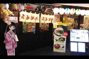 タイ人富裕層に人気の「桃太郎ジーンズ」2017年3月にバンコクに初出店