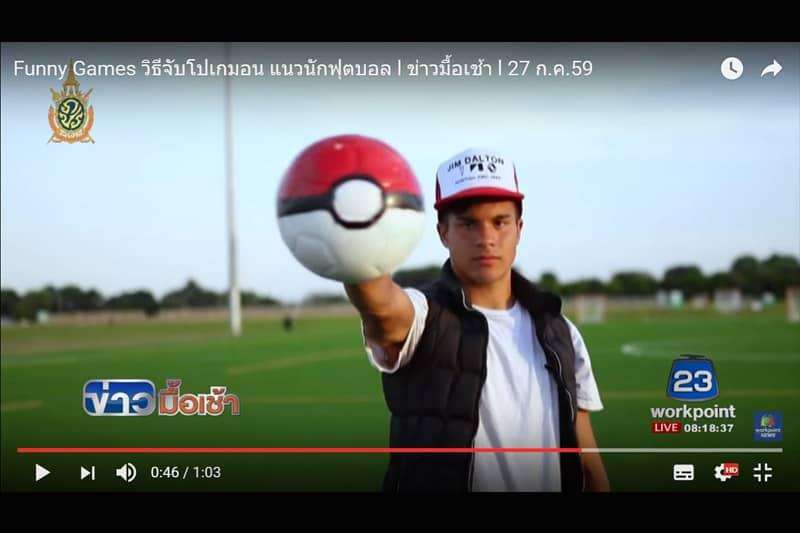 タイ観光スポーツ省『ポケモンGO』で若い旅行者に観光地をアピール