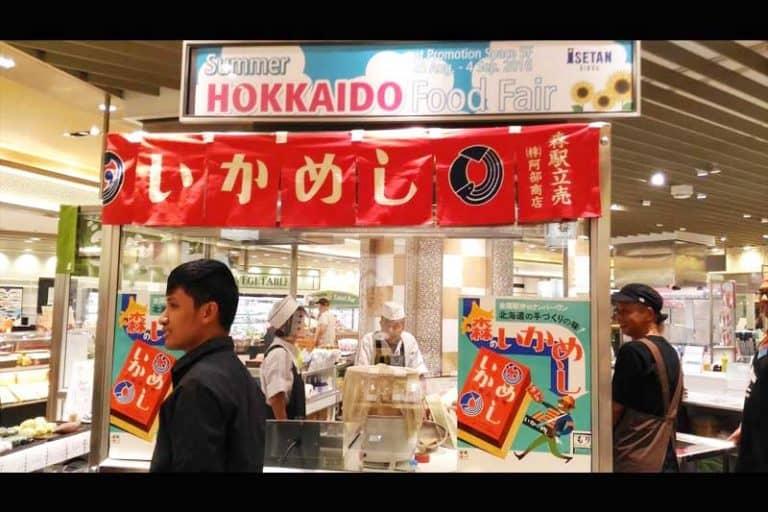 バンコクの伊勢丹で開催中の「夏の北海道物産展」は結構オススメ!