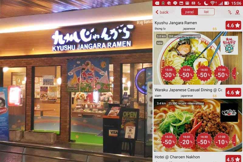 グルメ予約アプリ『Eatigo』で九州じゃんがらラーメンも最大50%引き
