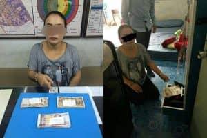 タイ警察、容疑者の人権に配慮し写真の代わりにポケモンキャラを使用