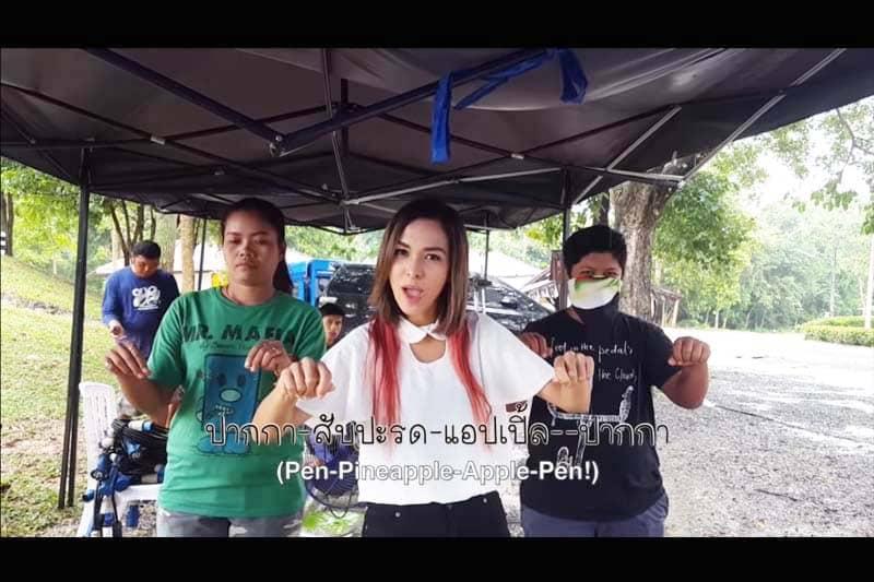 タイでも、ピコ太郎の『ペンパイナッポーアッポーペン』が流行中!