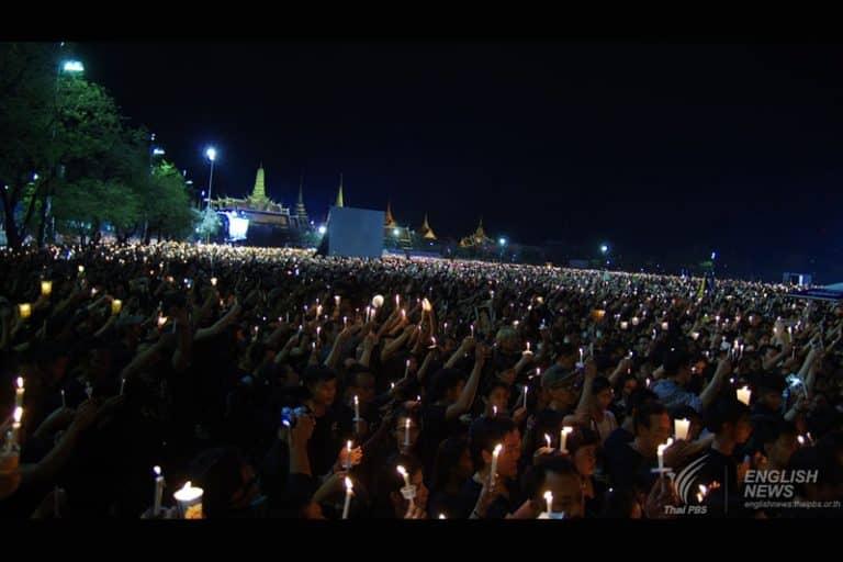 タイの映画館で映画本編上映前に流れる国王賛歌の映像が変わります