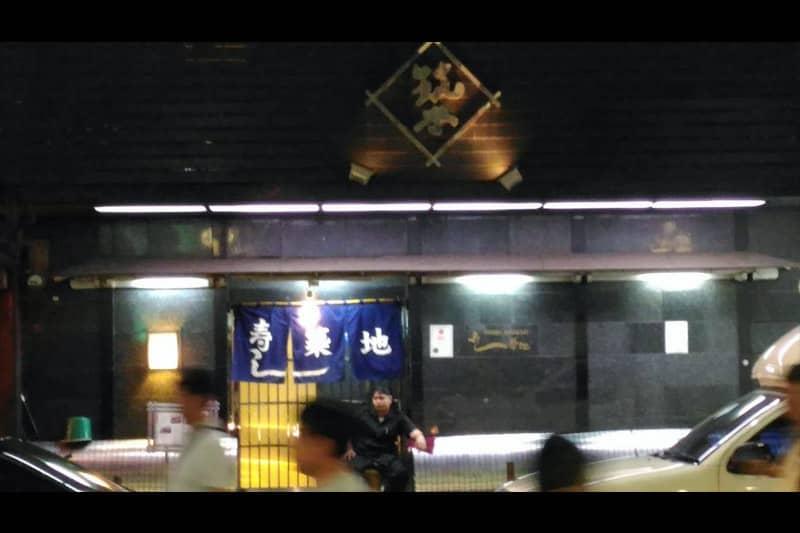 タニヤ通りの寿司屋『築地』は、ランチ以外も結構コスパが高かった!