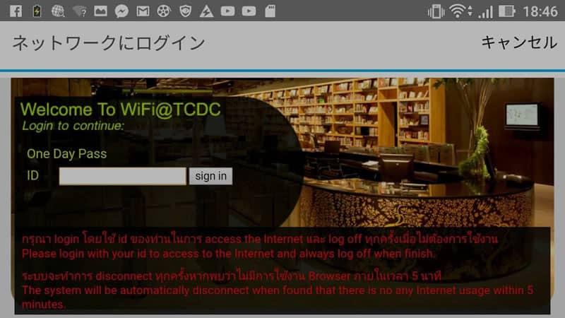 wifi02