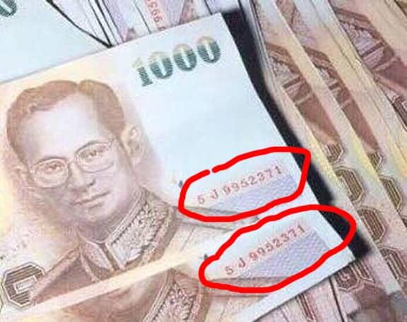 Fake-1000-Baht-Banknotes-Circulating-red