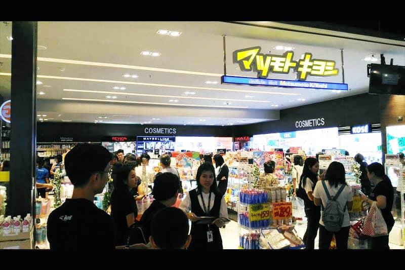 11月19日に開店したマツキヨのセントラル・ラマ9店、タイ人客で盛況