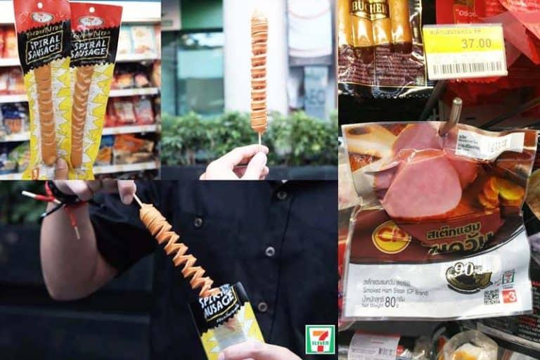 最近発売開始されたばかりの、タイのセブンイレブンの注目の新製品