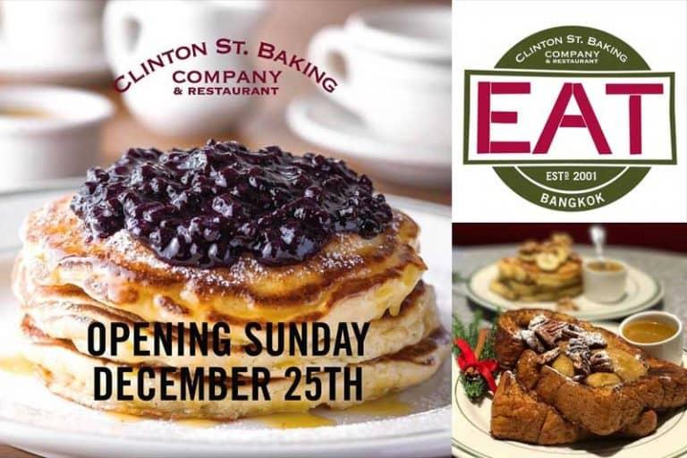 パンケーキのクリントン・ストリート・ベイキングがパラゴンに開店