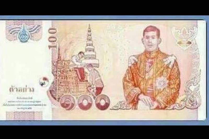 タイで新紙幣がもうすぐ出回るとの噂がネット上で出るも財務局は否定