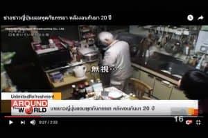 タイのニューハーフショー・スタッフが客から窃盗する動画が話題に
