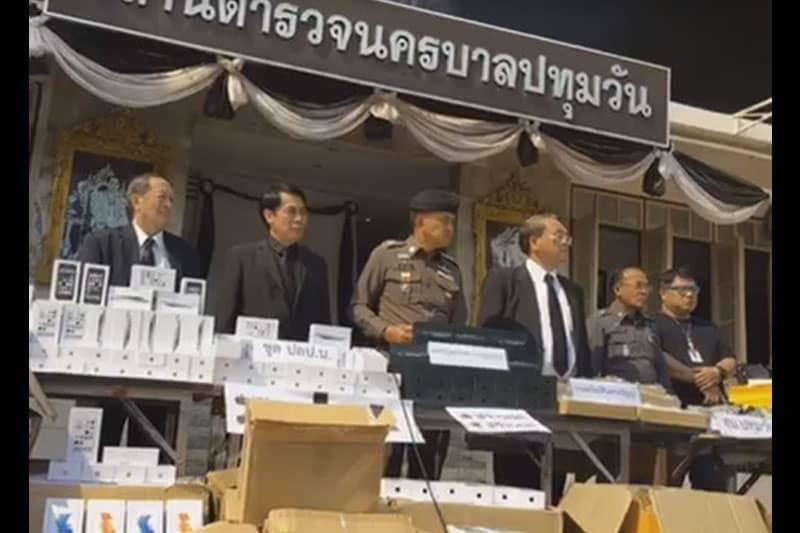 バンコクで3千万バーツ相当の海賊版iPhoneとアクセサリーが押収される