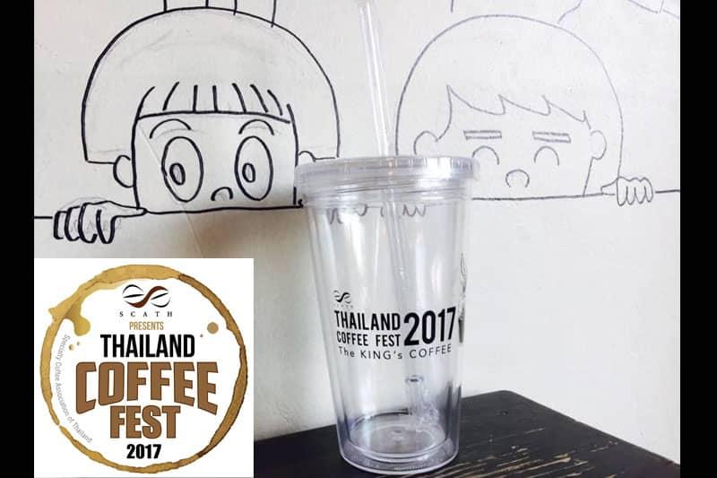 タイ・コーヒーフェスティバルに日本から4人の有名バリスタが登場
