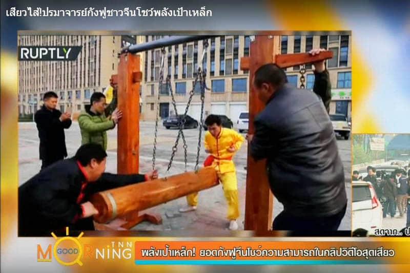 【動画】なんでもあり!?のタイ地元メディア、海外ニュースコーナーが面白い