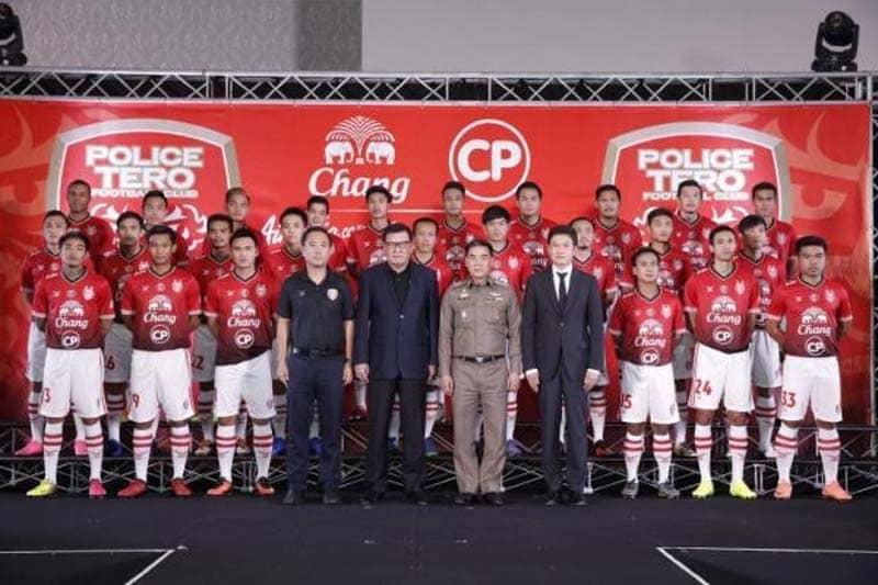 タイサッカーリーグの2チームが合併した新チーム名は『ポリステロ』