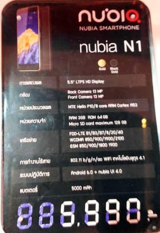 nubia_n1_spec