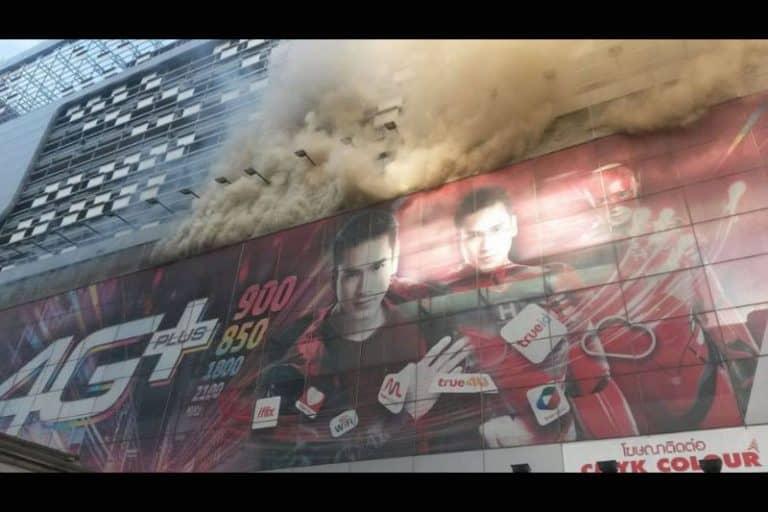 バンコクのフォーチュンタウンITモールで火災発生、約1時間後に鎮火