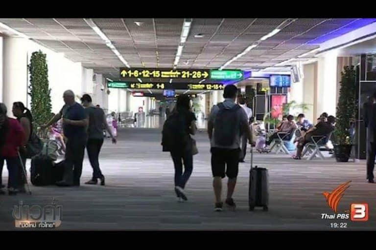 【悲報】タイ関税局、タイに持ち込まれる荷物検査を厳格化すると発表