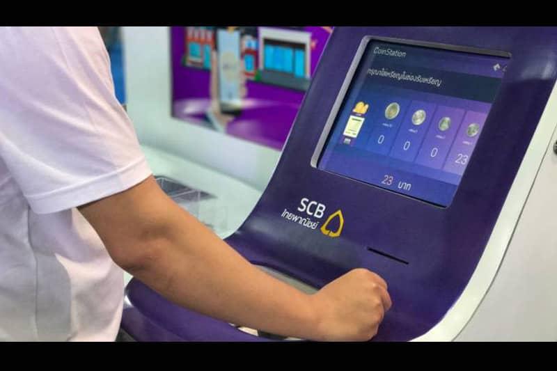 【動画】サイアムコマーシャル銀行のコイン専用ATMが使い勝手が良さそう