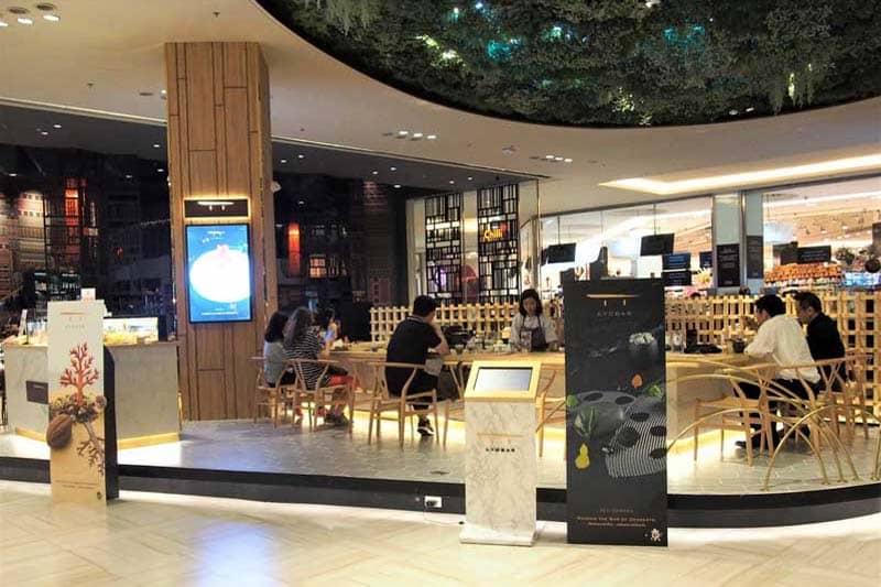 京ロール園が2017年4月にサイアムに開店した創作スイーツ店『Kyo Bar』