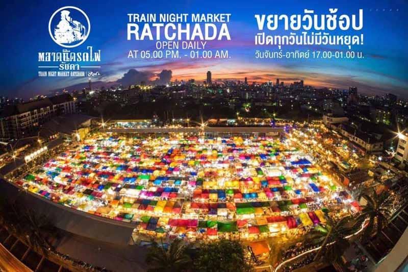 ラチャダーの鉄道市場でiPhone等を盗んだカンボジア人スリ集団が逮捕される