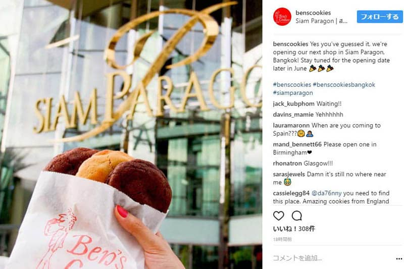 イギリス発クッキー専門店「Ben's Cookies」、サイアムパラゴンに6月末オープン