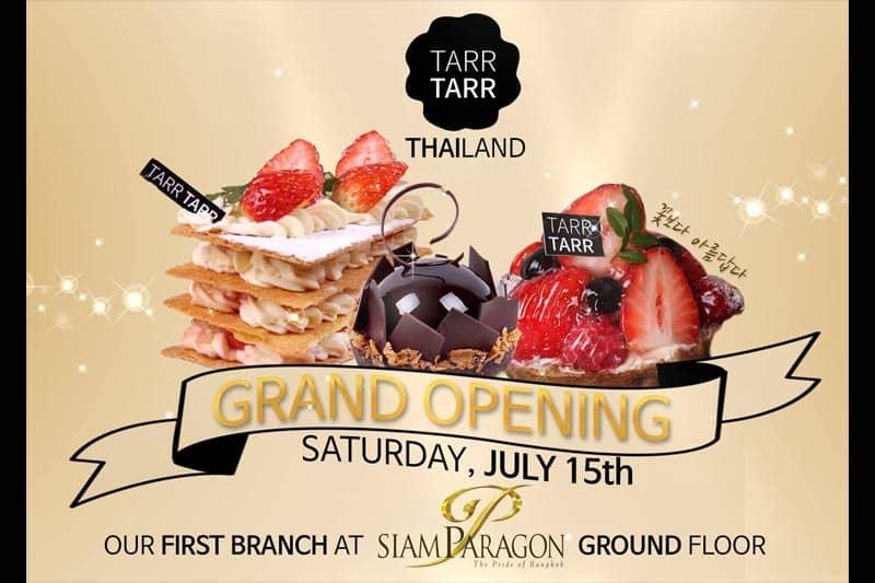 フルーツタルトが人気の韓国発タルト店『TARR TARR』@サイアムパラゴンG階
