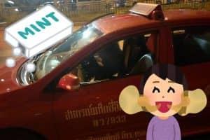 タイでは切れてぶら上がった電線に注意!パタヤで感電事故が発生