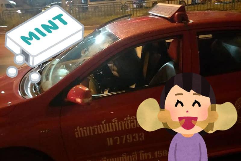 タイ人女性、口臭が原因で乗車したタクシーから降ろされる