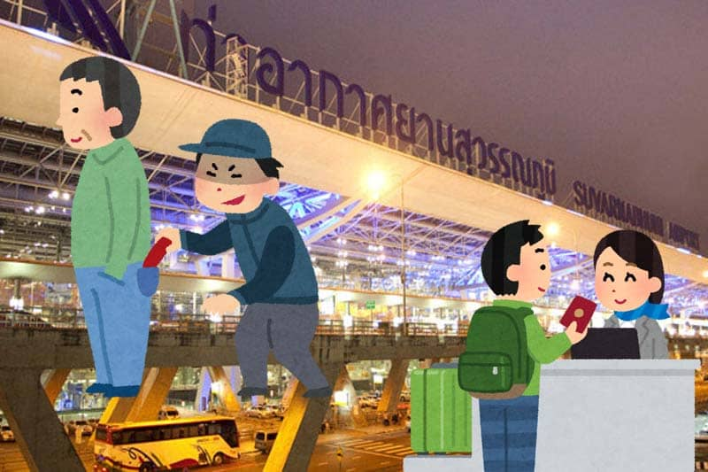 スワンナプーム空港出国フロアで日本行きの同胞から財布を盗むタイ人ガイド