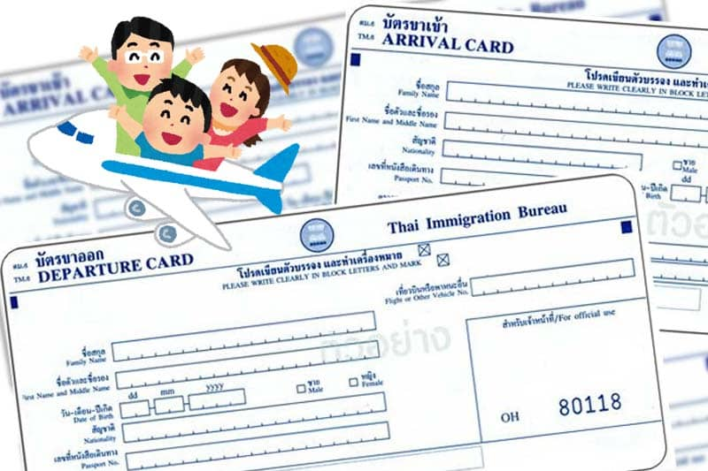 プラユット首相の指示で、10月1日からタイの出入国カードが変更に