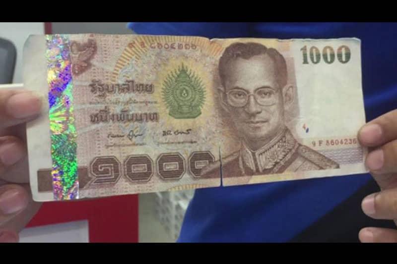タイ東部チャンタブリー県で使用された精巧な偽1000バーツ紙幣が見つかる