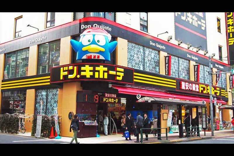ドン・キホーテがバンコク店を開店するという噂が広まっています