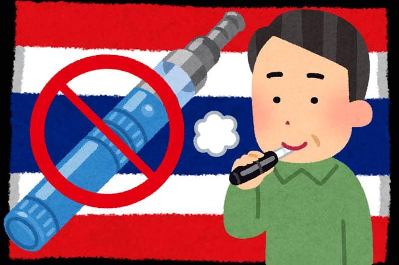 電子タバコの所持や喫煙で罰金を取られる外国人旅行者が増加中