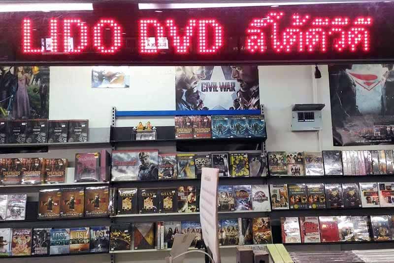 サイアムにある『LIDO DVD』で日本映画のDVDを購入