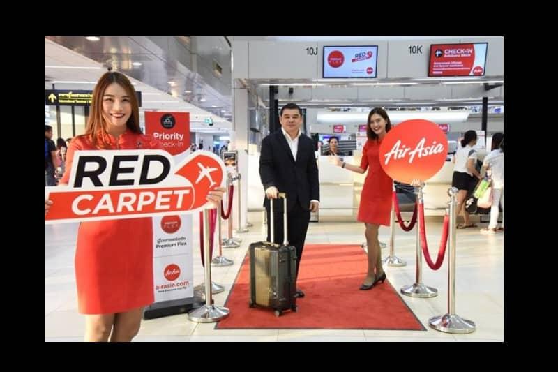 """エアアジアが""""レッド・カーペット待遇""""サービスを開始、ラウンジも利用可"""