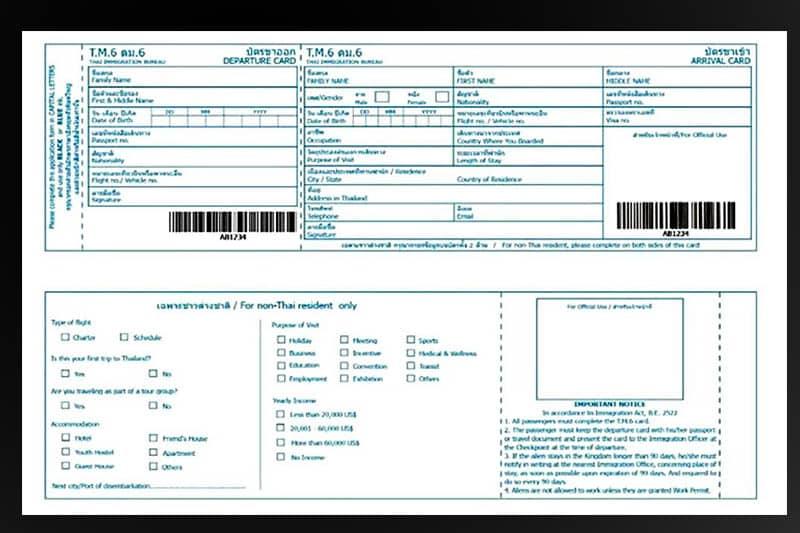 10月1日からタイ出入国カードが変更、新カードの内容例