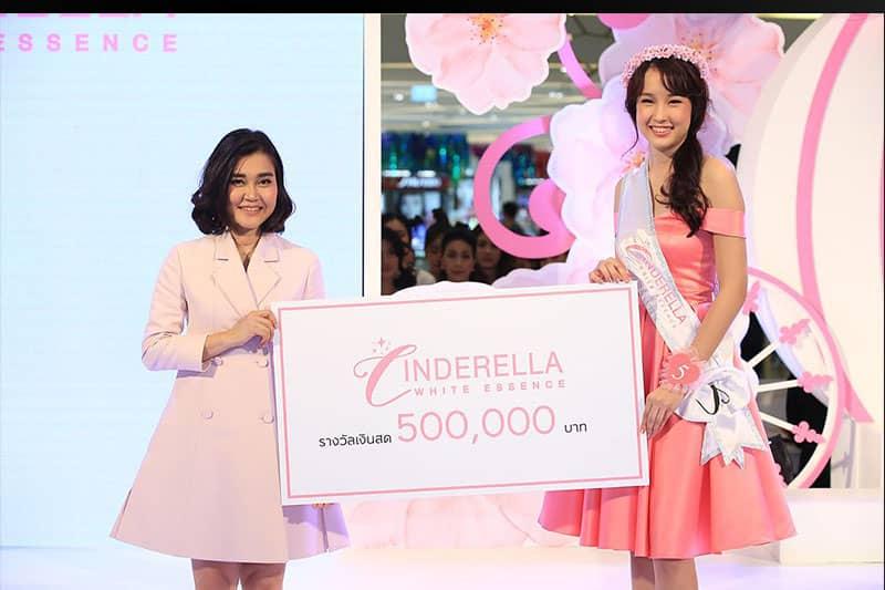 美白美女大会開催、商品総額300万円以上!