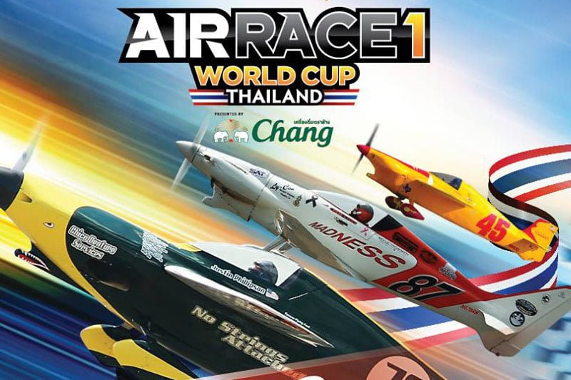航空&軍マニア必見、「エアレース1ワールドカップ」がタイで開催!