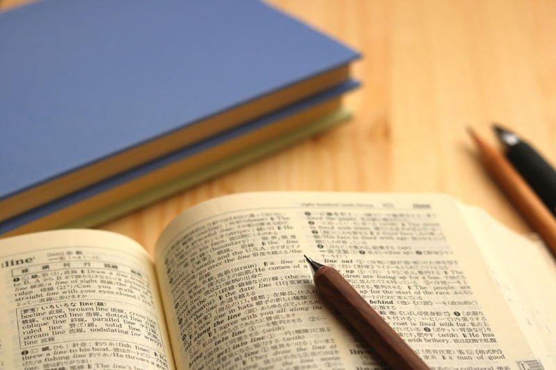 タイ人の英語力、世界80カ国中で53位。年々、向上する傾向にあり