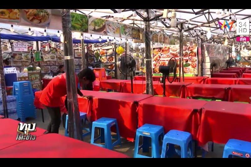 観光客ご注意!ネオン・ナイトマーケットの屋台でぼったくり事件