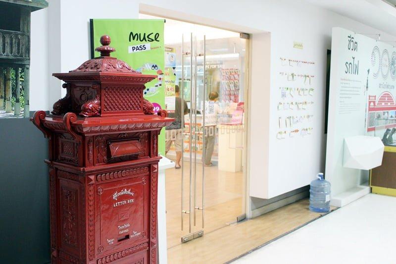 無料(タダ)でバンコク観光!タイ郵便博物館を訪問