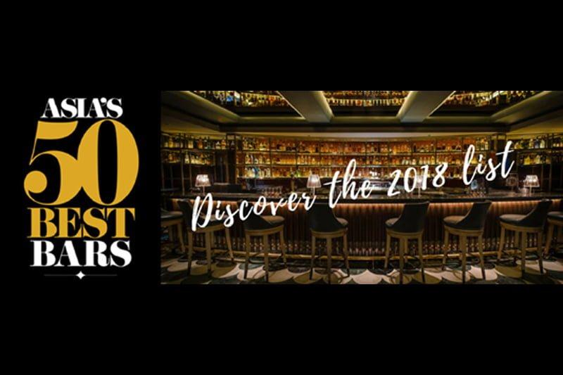「アジアのバー:ベスト50」にバンコクの6店がランクイン!